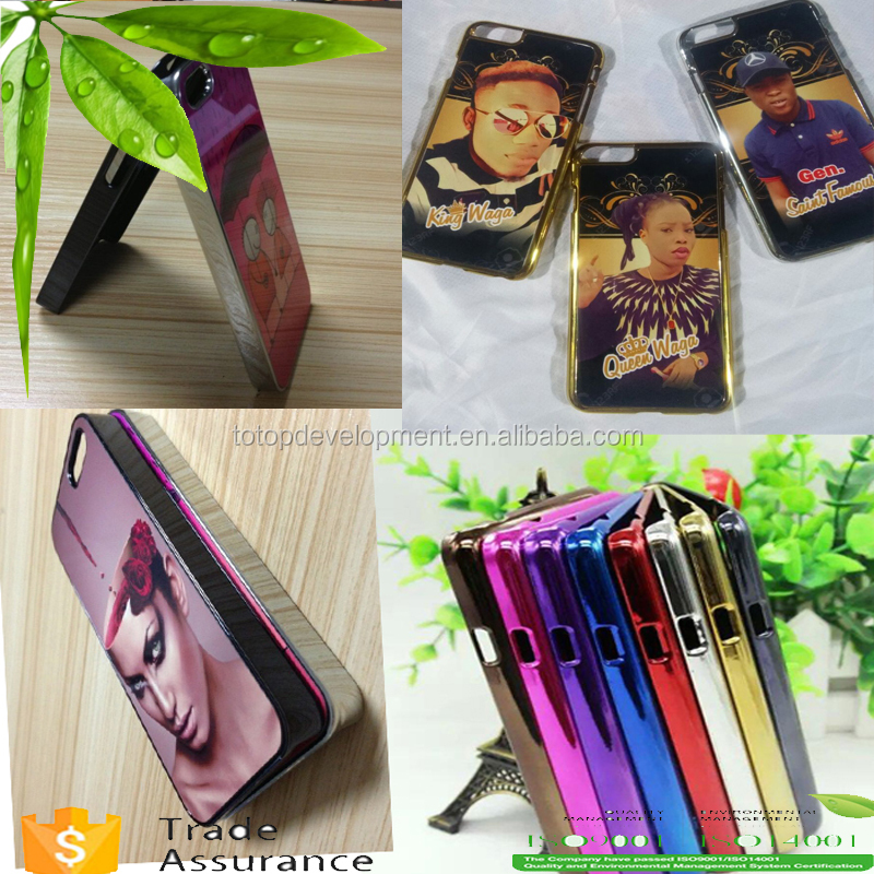 free sample 2D Sublimation Rubber metal+PC Cell Phone Cover Case