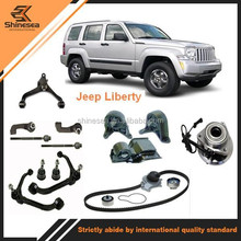 Car kit for Jeep Liberty