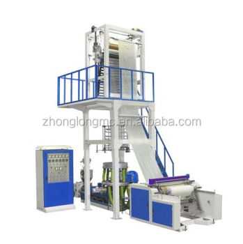Plastic film blowing machine, plastic bag film, packing film