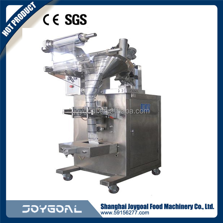 New brand 2017 lollipop vertical packing machine for wholesale