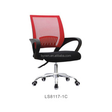 Modern Design Adjustable Executive Chair Mesh Office Chair