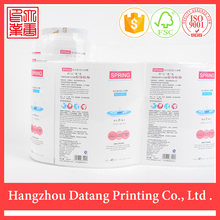 PVC Custom Printing Roll Stickers for cosmetics