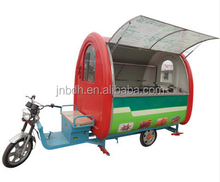 2016 hot sale vending cheap motor tricycle food cart