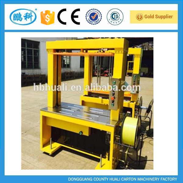 box banding machine