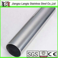 Wuxi manufacturer factory price 100mm diameter stainless steel pipe
