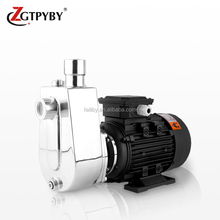 electric non submersible horizontal centrifugal self priming pump pipeline water sump pump price of 2hp