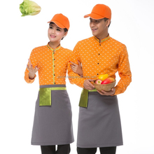 Bellboy Uniform For Hotel/Hotel Housekeeping Uniform