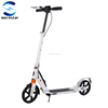 Adult Kick Scooter with Dual Suspension, Hight-Adjustable Easy-Folding Push Scooter with Big Wheels for Teens Kids Age