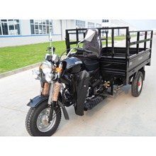 Newest high quality 250cc cargo truck china three wheel motorcycle