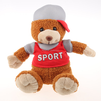 Wholesale new singing plush teddy bear/large plush toy/stuffed bear