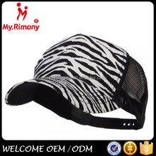 Animal print fashion black white trucker cap and hat