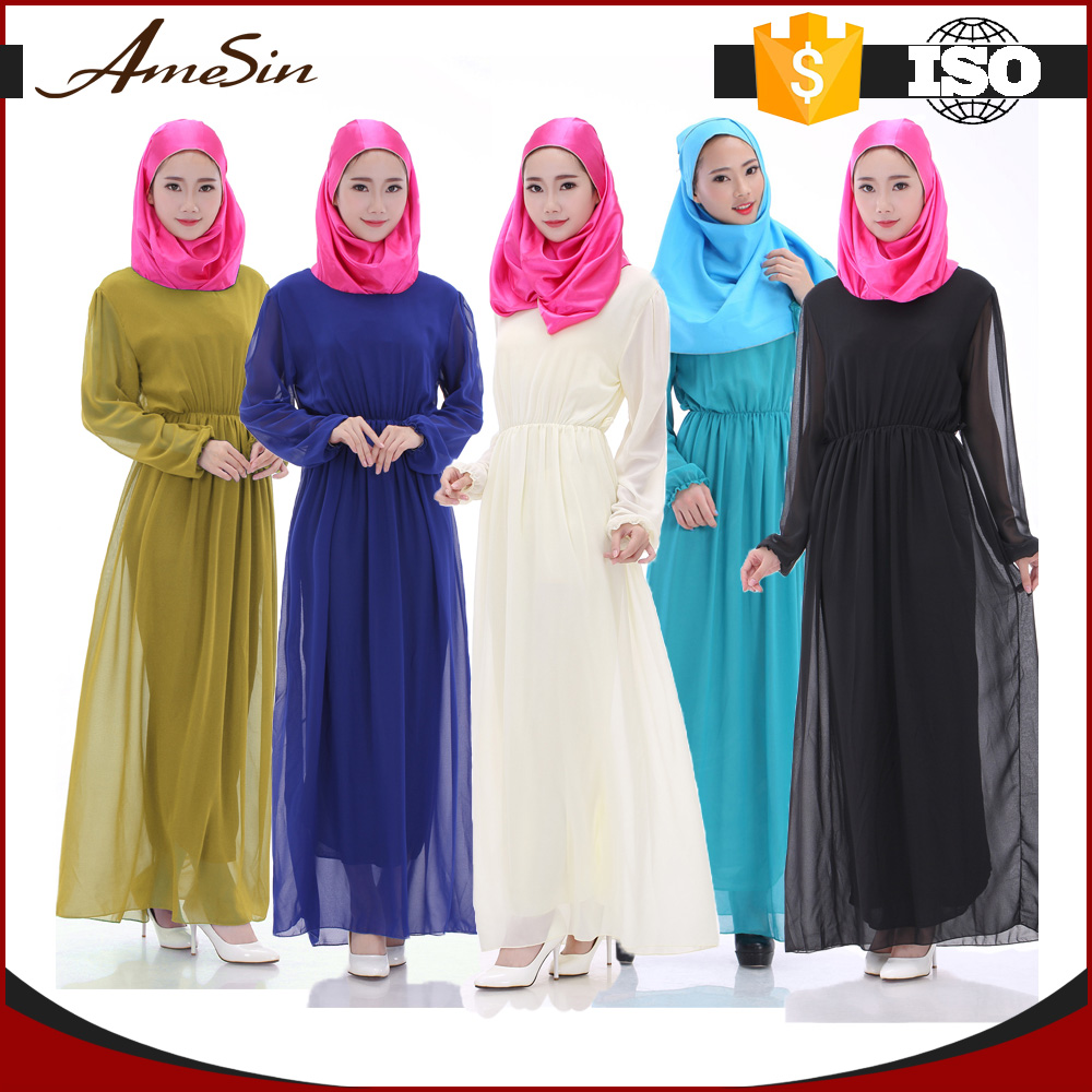 AMESIN wholesale from china muslim costume