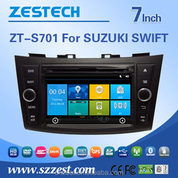 2 din car dvd player for suzuki swift lcd dvd player gps dvd radio entertainment with tv mp3 bluetooth