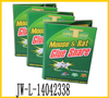 Catch mice mouse rat insect fly glue traps