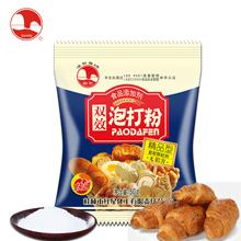 high quality bakery yeast function of baking powder for food leavening agent