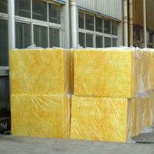 Heat insulation wall roofing insulation materials glass wool board