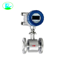 Process control saturation steam vortex flow meter