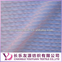 Pink 72 Nylon 28 Spandex Strip Design Mesh Lining Fabric