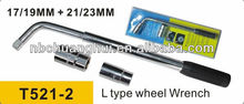 Wheel Nut Wrench 17/19MM+21/23 Socket Wrench Hot Style