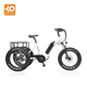 New hot 48V 500W fat tire cargo electric power assist beach tricycle 3 wheel bike lcd display e-tricycle