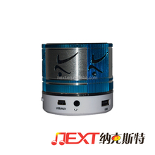 new advancement and old visual look wireless with hand free bluetooth speaker 2015