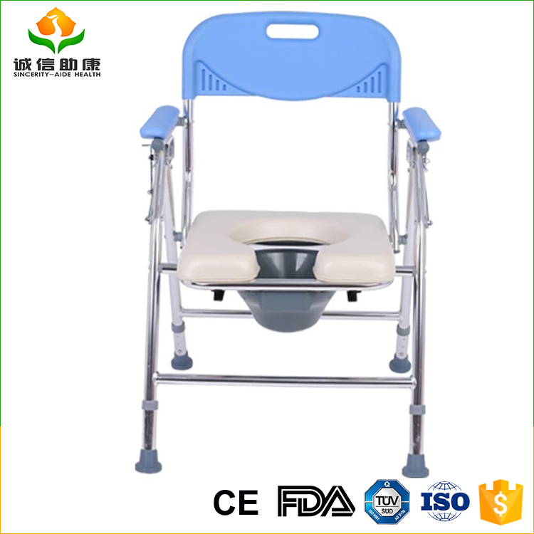 OEM/ODM disabled toilet chair price commode MT8995L