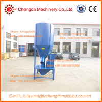 High quality animal feed grinder and mixer,feed crushing machine
