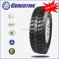 save and commercial tire buy from China online all steel truck tire with tube