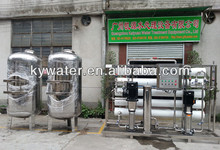 4T/H large capacity output pure water /industrial distilled water equipment