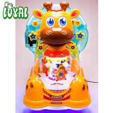 2017 hot coin operated kiddie rides for sale, giraffe coin operated kiddie rides for sale used, commercial video game video