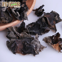 Chinese Dried Wood Ear/ Black Fungus Mushroom (Auricularia Auricula)