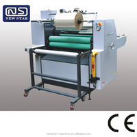 Manufacturer YFMC-720A/920A/1100A Laminating Bopp Film Machine With One Year Warranty