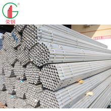 Foshan hot dipped glow in the dark tube galvanized hollow steel pipe