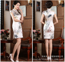 Traditional Chinese Ladies Qipao
