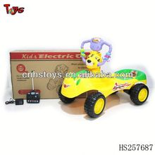 RC big toy car for big kids