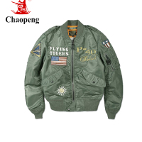 2017 Wholesale Embroidered Nylon Bomber Man