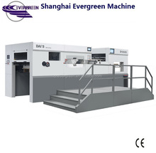 Automatic cardboard die cutting machine d ie cutters for paper MH-1060