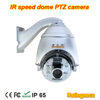 27X ip ptz camera with Samsung module,good night vision