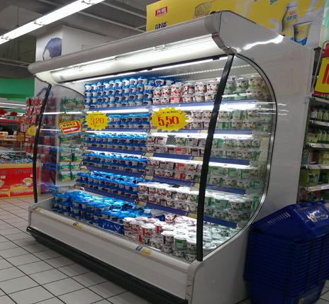 Commercial refrigerator--Hot sale open type supermarket ...