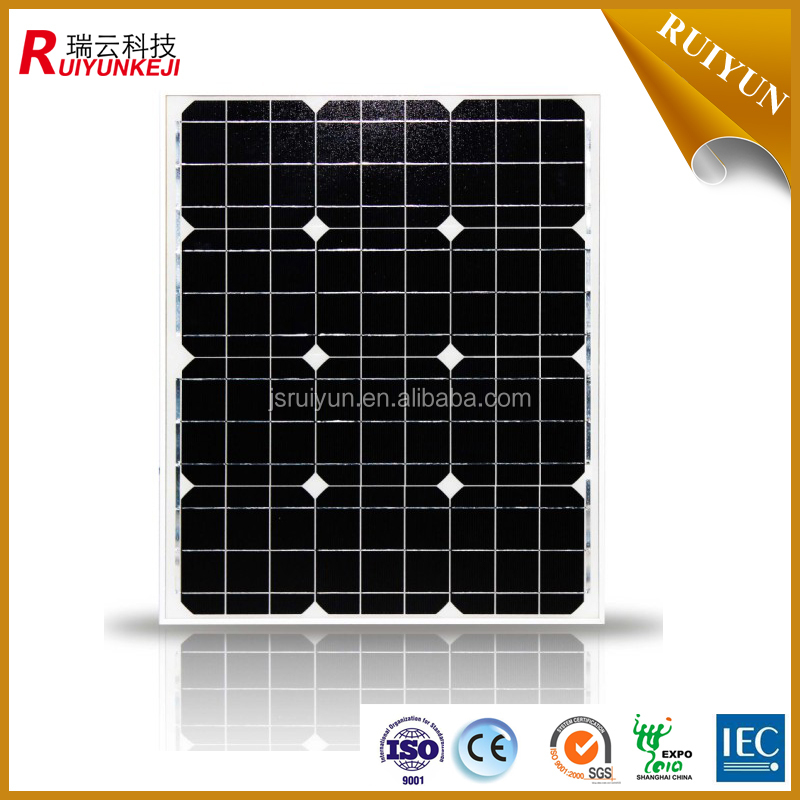 12V 50w customized thin film solar module for solar system