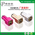 Best quality car charger / Safety hammer car charger /New design car charger