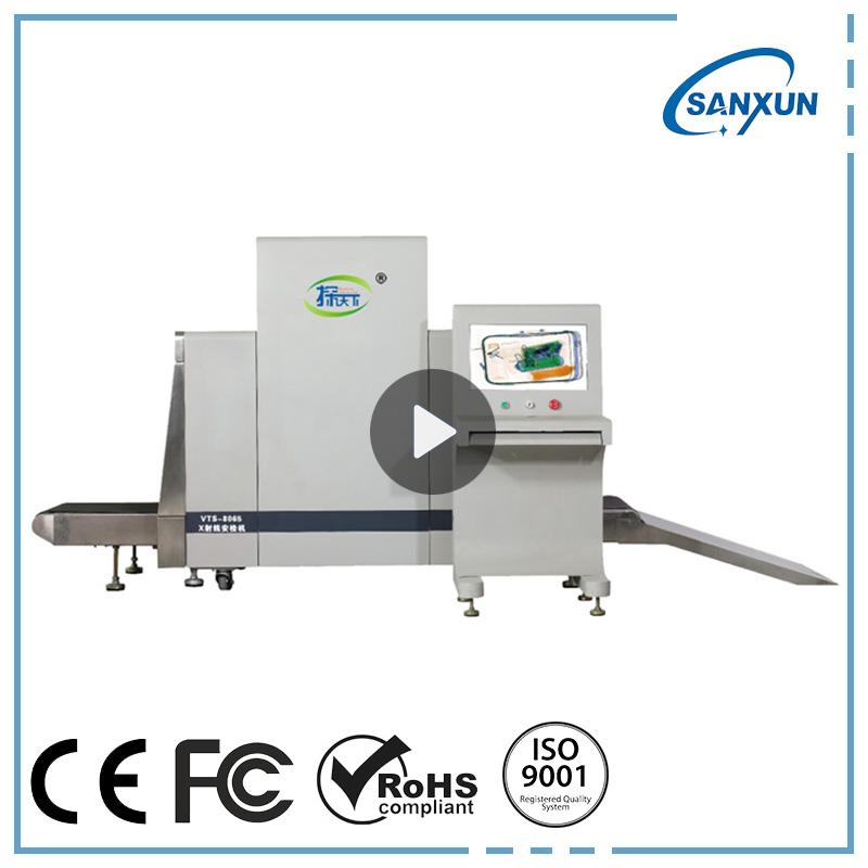 Haute qualité multi d'énergie aéroport bagages x-ray machine Fabrication Les fabricants, fournisseurs, exportateurs, grossistes