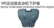 FOR MAZDA 6 SPORTS Auto Car underneath protective board for engine