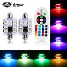 Auto led bulbs 41mm Festoon Dome Light LED Bulbs 12v RGB Multicolored car led interior light