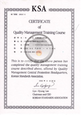 Certificate of Quality Management Training Course