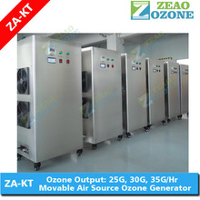 Ozonator water sterilizer /air treatment ozone generator for swimming pool