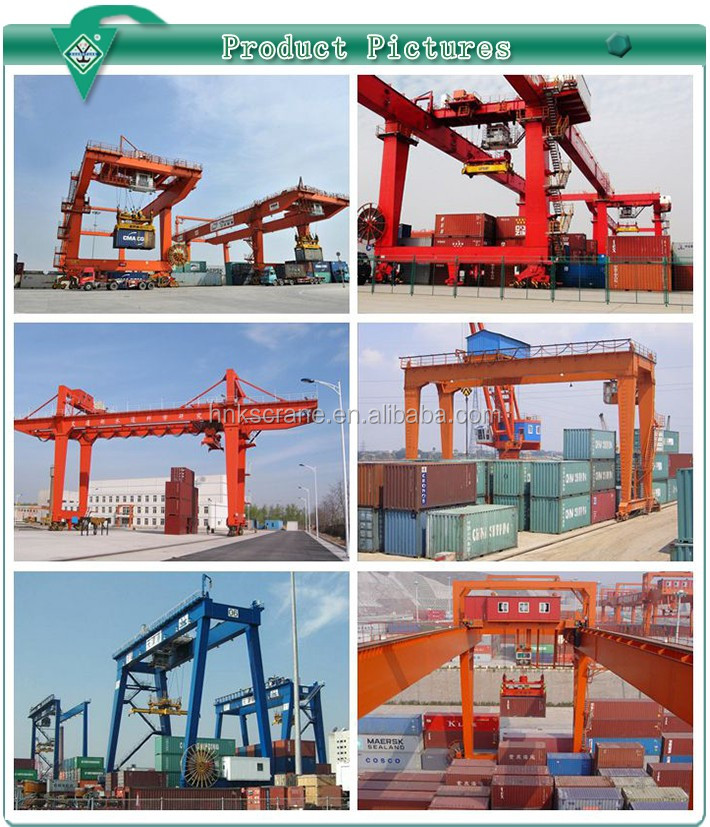Kuanyuan brand RMG rail mounted container crane double girder gantry crane