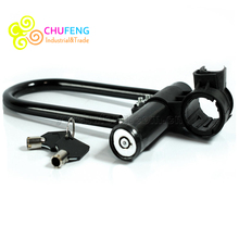 Universal Bike Bicycle Cycling Safety Steel U Lock & Mounting Bracket with 2Keys