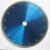 wet &dry cutting concrete diamond saw blade
