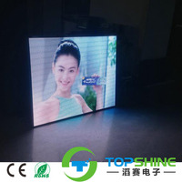 china xxx video play led screen P8 smd outdoor 3535 high quality module